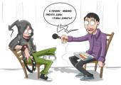 Как правильно взять интервью