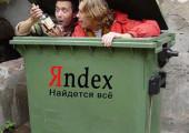 Яндекс заменил алгоритм персонализированного поиска