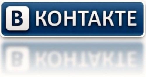Наполнение группы ВКонтакте