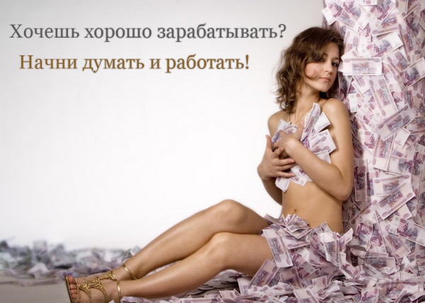 video-realnaya-para-priglasili-tretego-dlya-seksa