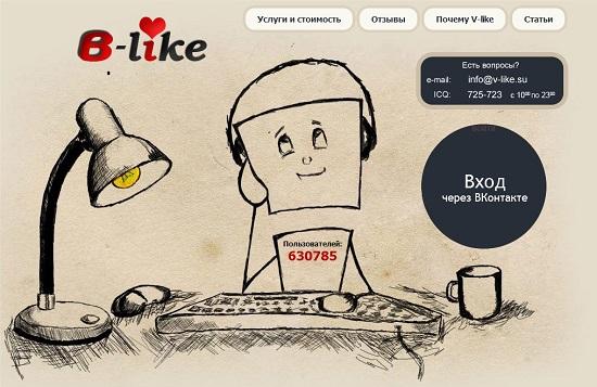 Заработок на социальной сети ВКонтакте