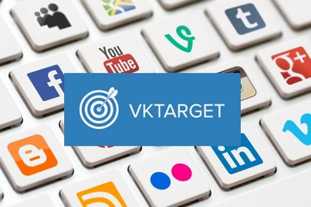 Выбирайте VkTarget – уникальную систему, где могут зарабатывать владельцы любых аккаунтов в соцсетях