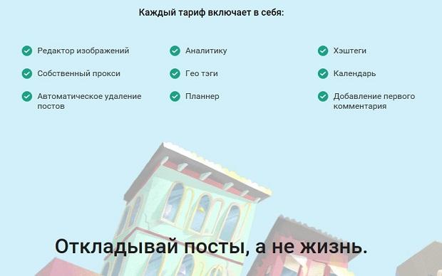 Onlypult.com/ru – правильное знакомство