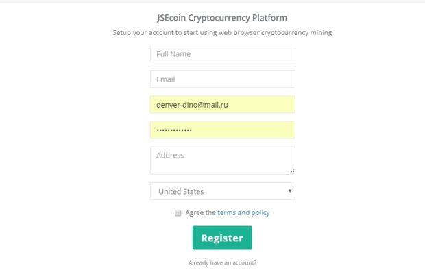 Регистрация на сайте JSEcoin