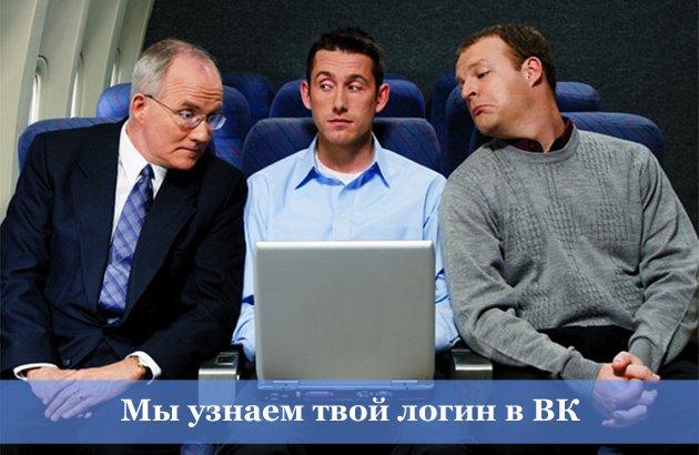 Собираем номера телефонов из ВКонтакте